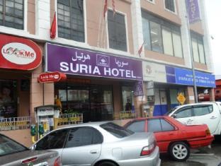 /ca-es/suria-hotel/hotel/kota-bharu-my.html?asq=jGXBHFvRg5Z51Emf%2fbXG4w%3d%3d
