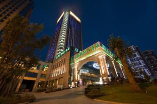 /ca-es/chongqing-huachen-international-hotel/hotel/chongqing-cn.html?asq=jGXBHFvRg5Z51Emf%2fbXG4w%3d%3d