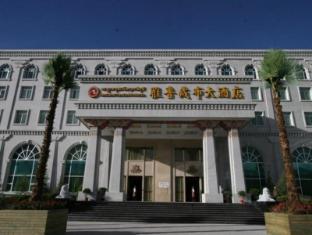 /da-dk/lhasa-brahmaputra-grand-hotel/hotel/lhasa-cn.html?asq=jGXBHFvRg5Z51Emf%2fbXG4w%3d%3d