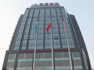 /cs-cz/chengdu-gladden-hotel/hotel/chengdu-cn.html?asq=jGXBHFvRg5Z51Emf%2fbXG4w%3d%3d