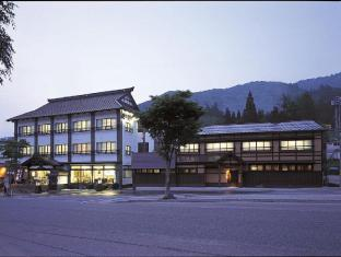 /da-dk/mikunitouge-onsen-oyado-honjin/hotel/niigata-jp.html?asq=jGXBHFvRg5Z51Emf%2fbXG4w%3d%3d