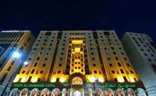 /de-de/nozol-al-shakren-medina-hotel/hotel/medina-sa.html?asq=jGXBHFvRg5Z51Emf%2fbXG4w%3d%3d
