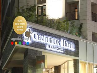 /zh-tw/centurion-hotel-ikebukuro/hotel/tokyo-jp.html?asq=jGXBHFvRg5Z51Emf%2fbXG4w%3d%3d