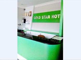 /da-dk/gold-star-hotel/hotel/kemaman-my.html?asq=jGXBHFvRg5Z51Emf%2fbXG4w%3d%3d