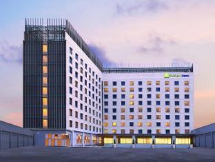 /bg-bg/holiday-inn-express-jakarta-pluit-citygate/hotel/jakarta-id.html?asq=jGXBHFvRg5Z51Emf%2fbXG4w%3d%3d