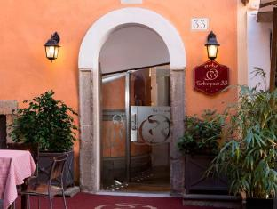 /ms-my/hotel-teatro-pace/hotel/rome-it.html?asq=jGXBHFvRg5Z51Emf%2fbXG4w%3d%3d