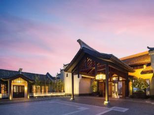 /da-dk/banyan-tree-yangshuo-hotel/hotel/yangshuo-cn.html?asq=jGXBHFvRg5Z51Emf%2fbXG4w%3d%3d