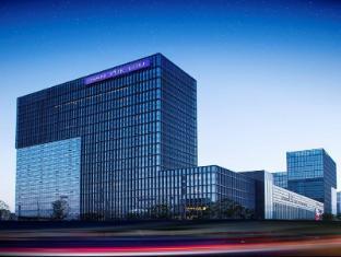 Han Yue Lou Solis Hotel Nanjing
