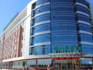 /cs-cz/greentree-inn-zhangjiakou-yu-county-bus-station-business-hotel/hotel/zhangjiakou-cn.html?asq=jGXBHFvRg5Z51Emf%2fbXG4w%3d%3d