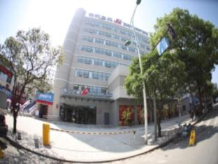 Jinjiang Inn Danjiangkou Station Road