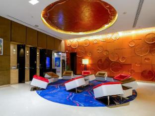 /da-dk/jianguo-hotel-guangzhou/hotel/guangzhou-cn.html?asq=jGXBHFvRg5Z51Emf%2fbXG4w%3d%3d