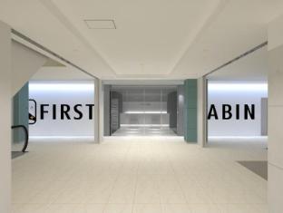 /zh-tw/first-cabin-hakata/hotel/fukuoka-jp.html?asq=jGXBHFvRg5Z51Emf%2fbXG4w%3d%3d
