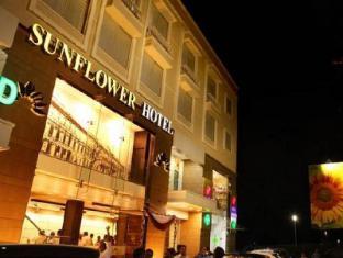 /bg-bg/sunflower-hotel/hotel/mysore-in.html?asq=jGXBHFvRg5Z51Emf%2fbXG4w%3d%3d