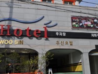 /bg-bg/goodstay-wooshin-hotel/hotel/jeonju-si-kr.html?asq=jGXBHFvRg5Z51Emf%2fbXG4w%3d%3d