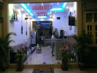 /de-de/amara-gold-hotel/hotel/bago-mm.html?asq=jGXBHFvRg5Z51Emf%2fbXG4w%3d%3d