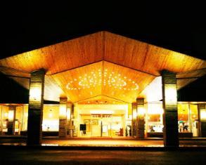 /cs-cz/karuizawa-prince-hotel-west/hotel/nagano-jp.html?asq=jGXBHFvRg5Z51Emf%2fbXG4w%3d%3d