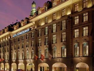/de-de/hotel-schweizerhof-bern-the-spa/hotel/bern-ch.html?asq=jGXBHFvRg5Z51Emf%2fbXG4w%3d%3d