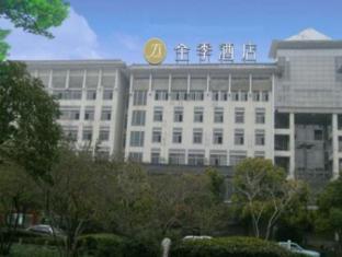 /ca-es/ji-hotel-wenchangge-yangzhou/hotel/yangzhou-cn.html?asq=jGXBHFvRg5Z51Emf%2fbXG4w%3d%3d