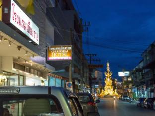 /bg-bg/chiang-rai-hotel/hotel/chiang-rai-th.html?asq=jGXBHFvRg5Z51Emf%2fbXG4w%3d%3d
