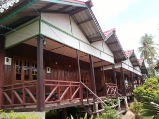 /da-dk/khao-pheng-guesthouse/hotel/muang-khong-la.html?asq=jGXBHFvRg5Z51Emf%2fbXG4w%3d%3d