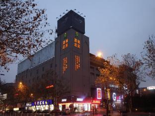 /bg-bg/hangzhou-rui-ju-hotel/hotel/hangzhou-cn.html?asq=jGXBHFvRg5Z51Emf%2fbXG4w%3d%3d