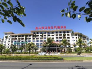 /da-dk/haikou-huangma-holiday-island-style-hotel/hotel/haikou-cn.html?asq=jGXBHFvRg5Z51Emf%2fbXG4w%3d%3d
