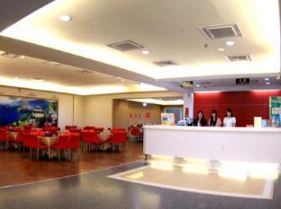 /ca-es/long-siang-hotel/hotel/kaohsiung-tw.html?asq=jGXBHFvRg5Z51Emf%2fbXG4w%3d%3d