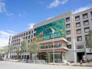 /da-dk/ji-hotel-lhasa/hotel/lhasa-cn.html?asq=jGXBHFvRg5Z51Emf%2fbXG4w%3d%3d