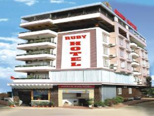 /cs-cz/ruby-hotel/hotel/dien-bien-phu-vn.html?asq=jGXBHFvRg5Z51Emf%2fbXG4w%3d%3d
