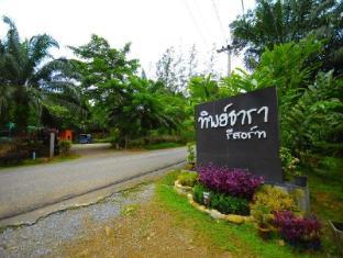 /ar-ae/thip-thara-resort-and-adventure-camp/hotel/phang-nga-th.html?asq=jGXBHFvRg5Z51Emf%2fbXG4w%3d%3d