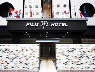 필름 37.2 호텔 잠실