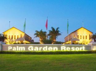 /bg-bg/palm-garden-beach-resort-spa/hotel/hoi-an-vn.html?asq=jGXBHFvRg5Z51Emf%2fbXG4w%3d%3d