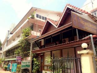 Hotel Lao