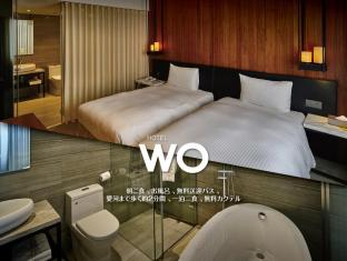 /ca-es/hotel-wo/hotel/kaohsiung-tw.html?asq=jGXBHFvRg5Z51Emf%2fbXG4w%3d%3d