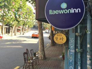 /zh-tw/itaewon-inn/hotel/seoul-kr.html?asq=jGXBHFvRg5Z51Emf%2fbXG4w%3d%3d