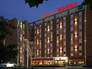 /ar-ae/ibis-chengdu-yongfeng-hotel/hotel/chengdu-cn.html?asq=jGXBHFvRg5Z51Emf%2fbXG4w%3d%3d