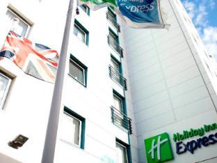 Holiday Inn Express London Croydon