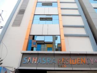 /de-de/hotel-sahasra-residency/hotel/tirupati-in.html?asq=jGXBHFvRg5Z51Emf%2fbXG4w%3d%3d