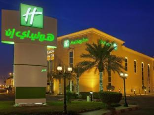 /ar-ae/holiday-inn-al-khobar/hotel/al-khobar-sa.html?asq=jGXBHFvRg5Z51Emf%2fbXG4w%3d%3d