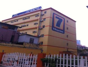 7 Days Inn Shanghai Lujiazui Branch