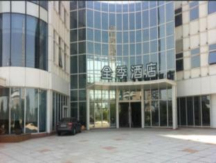 /bg-bg/ji-hotel-nantong-economic-and-technical-development-zone/hotel/nantong-cn.html?asq=jGXBHFvRg5Z51Emf%2fbXG4w%3d%3d