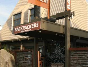 /ar-ae/taupo-urban-retreat-backpackers/hotel/taupo-nz.html?asq=jGXBHFvRg5Z51Emf%2fbXG4w%3d%3d
