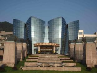 /da-dk/jiarun-gloria-grand-hotel-jiuhuashan/hotel/chizhou-cn.html?asq=jGXBHFvRg5Z51Emf%2fbXG4w%3d%3d