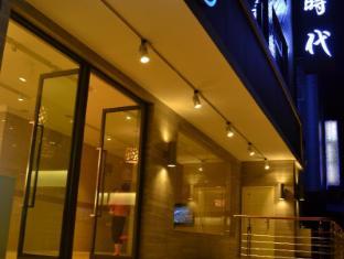 /ca-es/kunming-shangyi-shidai-hotel/hotel/kunming-cn.html?asq=jGXBHFvRg5Z51Emf%2fbXG4w%3d%3d