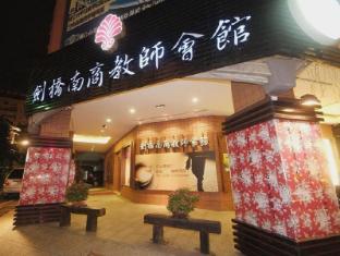/bg-bg/cambridge-confucius-inn/hotel/tainan-tw.html?asq=jGXBHFvRg5Z51Emf%2fbXG4w%3d%3d