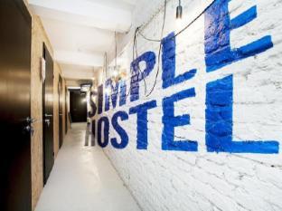 /ar-ae/simple-hostel/hotel/saint-petersburg-ru.html?asq=jGXBHFvRg5Z51Emf%2fbXG4w%3d%3d