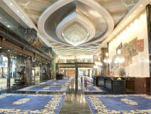 The Landmark Macau