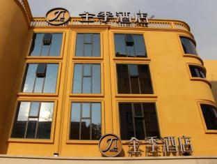 JI Hotel Kunming Zheng Yi Fang Branch