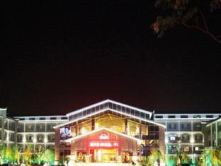 /da-dk/chizhou-dongrong-resort-hotel/hotel/chizhou-cn.html?asq=jGXBHFvRg5Z51Emf%2fbXG4w%3d%3d