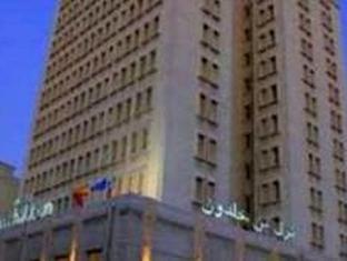 /ar-ae/yadis-ibn-khaldoun-hotel/hotel/tunis-tn.html?asq=jGXBHFvRg5Z51Emf%2fbXG4w%3d%3d